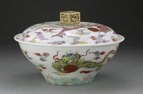 ANTIQUE CHINESE FAMILLE ROSE 'DRAGON' BOWL AND COVER