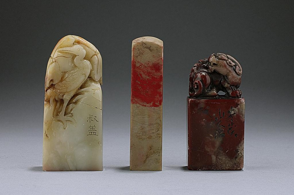 131: THREE CHINESE CARVED STONE SEAL MARK