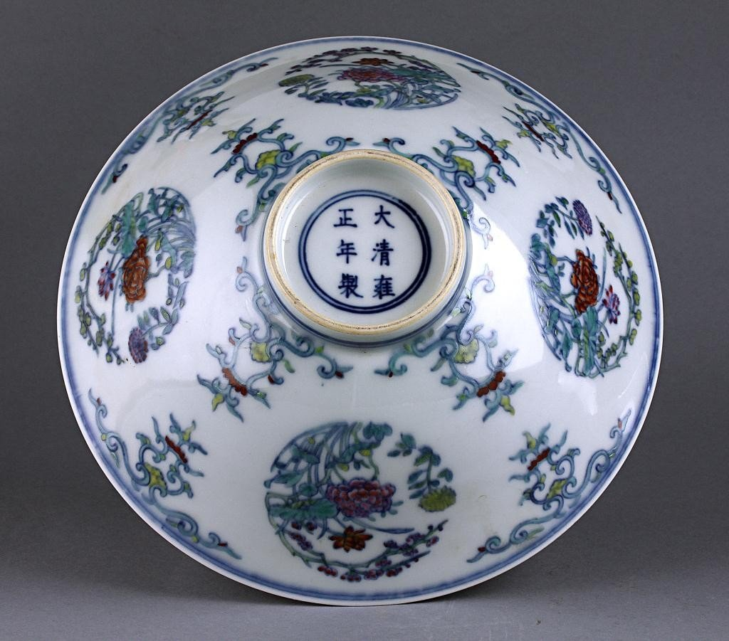 142: CHINESE DOU CAI BOWL