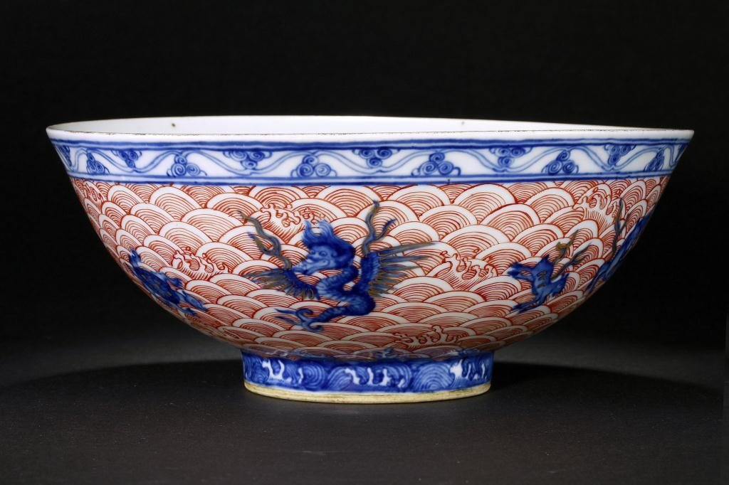 5: ANTIQUE CHINESE BLUE AND IRON RED BOWL