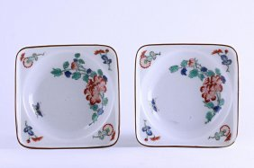 23: 18TH CENTURY JAPANESE KAKIEMON SQUARE DISH
