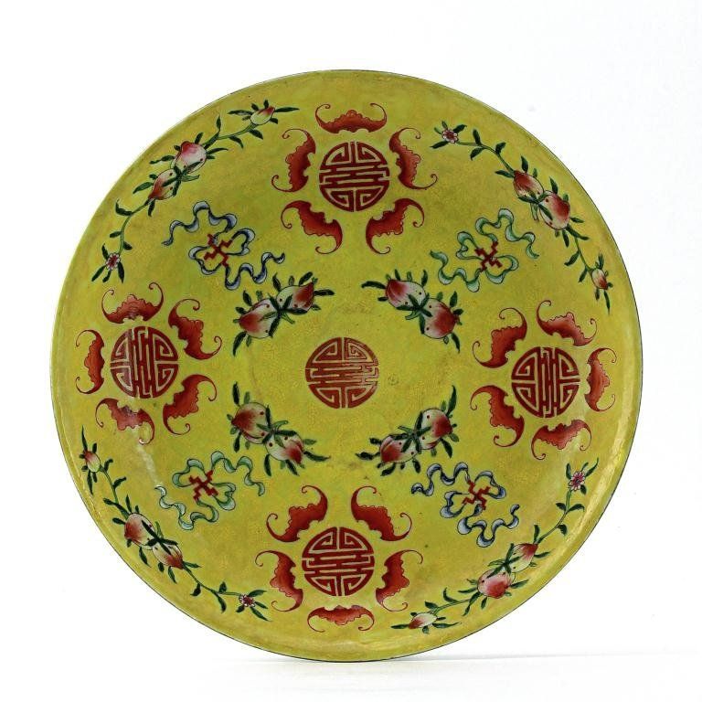 13: CHINESE IMPERIAL YELLOW GROUND 'WU FU' PLATE