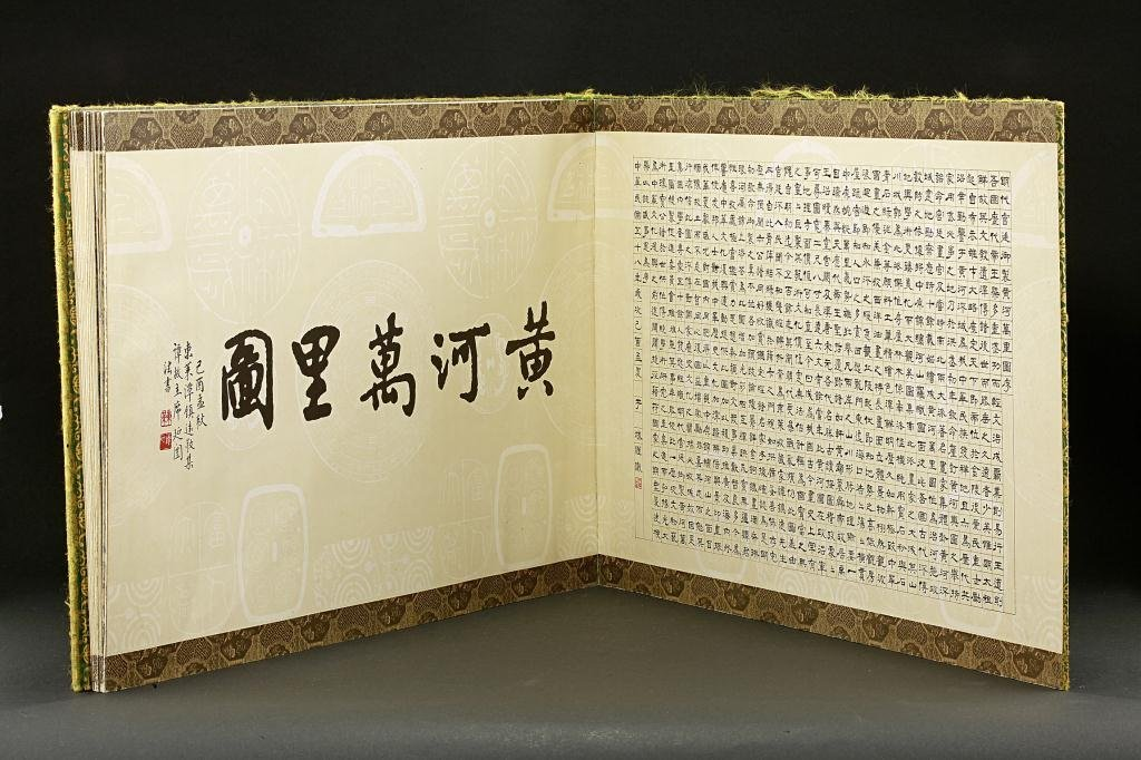 16: CHINESE PRINTED BOOK OF THE YELLOW RIVER