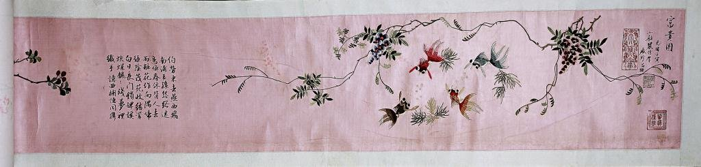 219: CHINESE SCROLL TAPESTRY QING DYNASTY WORK ON SILK