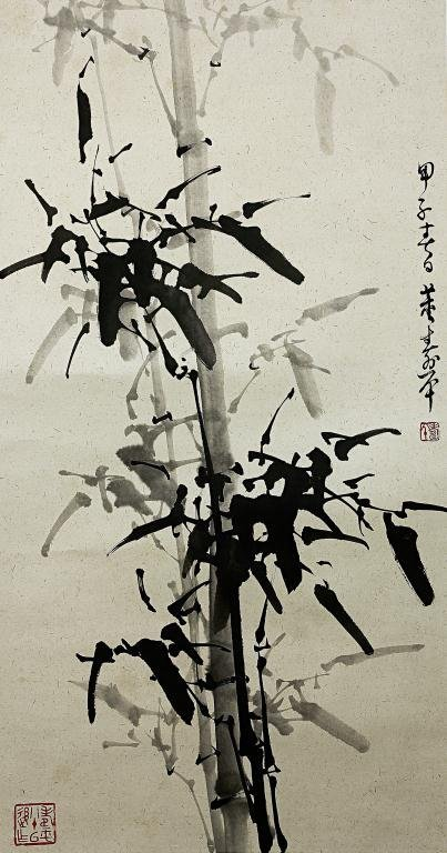 344: CHINESE PAINTING OF BAMBOO