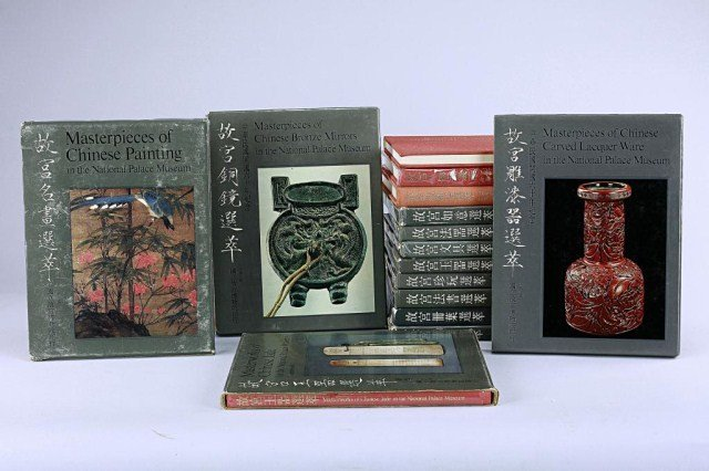SET OF FIFTEEN MASTERPIECES OF CHINESE BOOKS