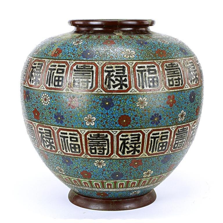 MASSIVE ANTIQUE CHINESE CLOISONNE JAR