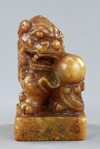 15: CHINESE CARVED STONE STAMP