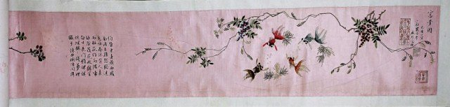 187: CHINESE SCROLL TAPESTRY WORK ON SILK, QING DYNASTY