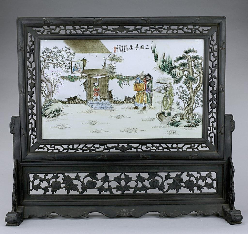 21: CHINESE FAMILLE ROSE PORCELAIN PLAQUE TABLE SCREEN