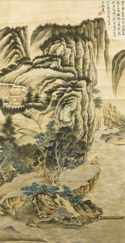 251: CHINESE LANDSCAPE SCROLL PAINTING
