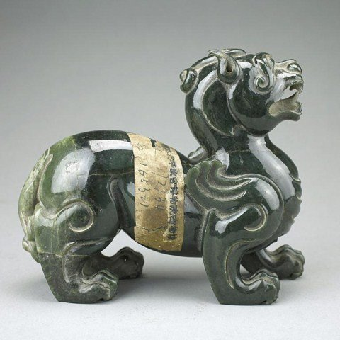 CHINESE CARVED STONE OF A RECUMBENT CREATURE