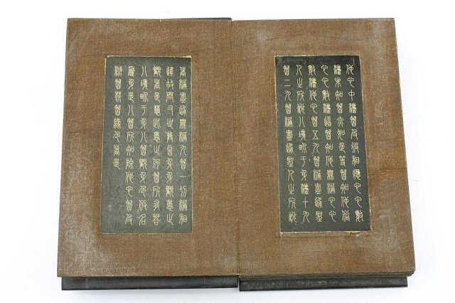 CHINESE JADE BOOK WITH CALLIGRAPHY