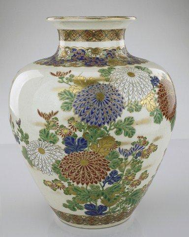 IMPERIAL JAPANESE SATSUMA GLOBULAR JAR