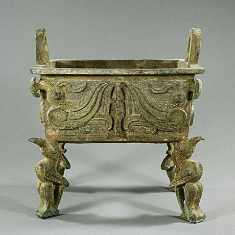 CHINESE BRONZE SQUARE DING