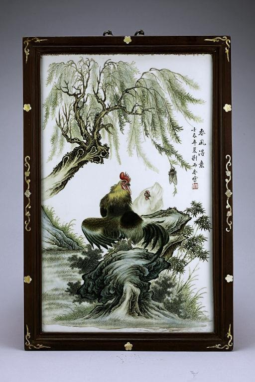 Chinese Porcelain Panel Painting, Signature to Read Liu