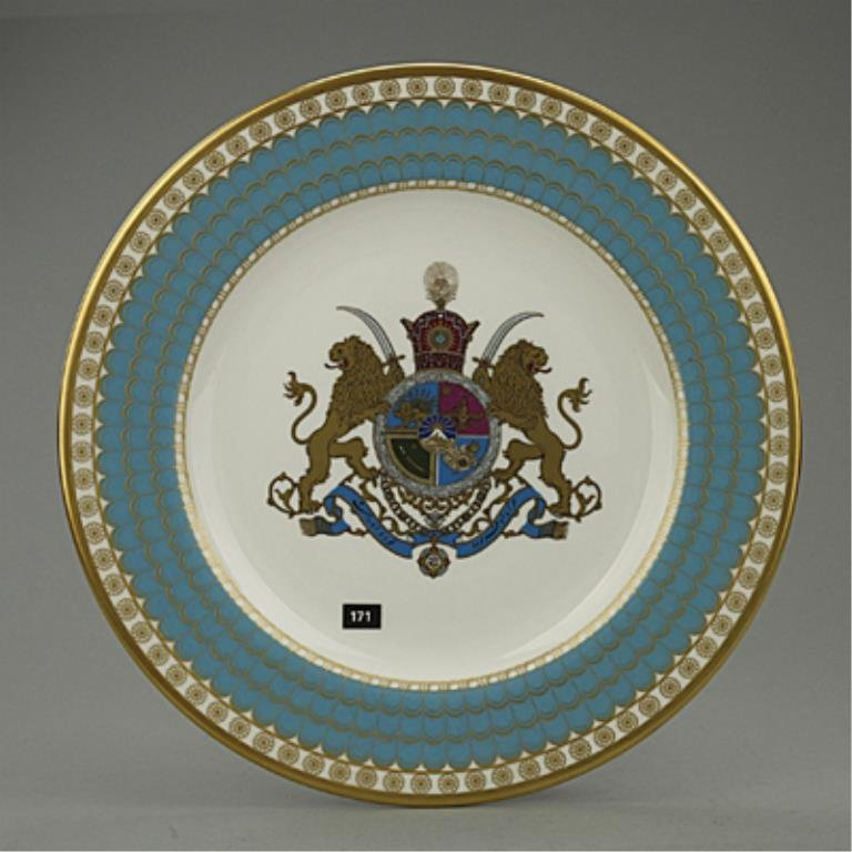 Persian Imperial Plate