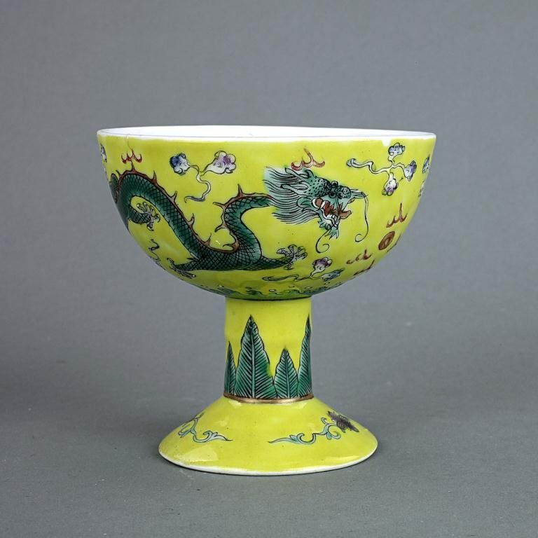 Chinese Famille Rose Yellow Ground Stem Cup