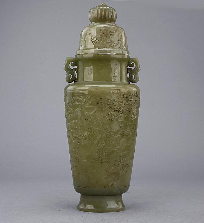 CHINESE CARVED JADE VASE WITH COVER