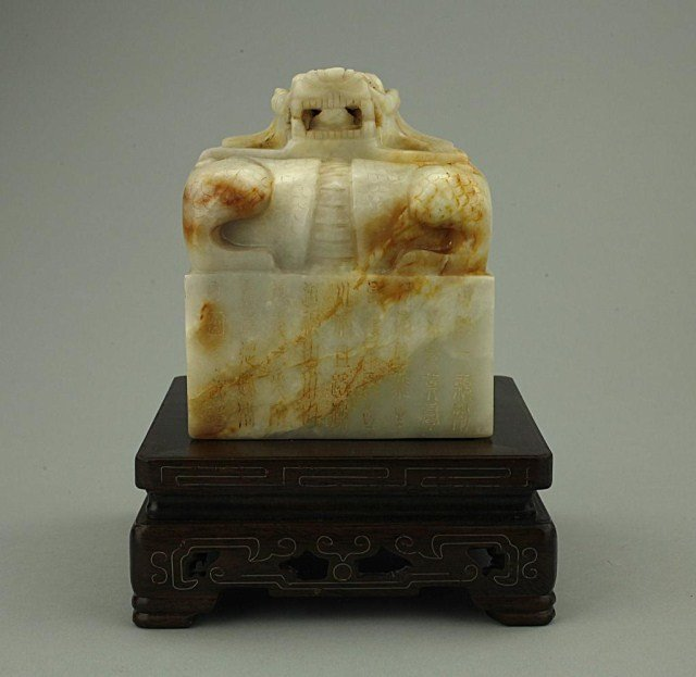 CHINESE WHITE JADE STAMP WITH DRAGON HANDLE