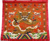 CHINESE HANGING TAPESTRY OF A DRAGON