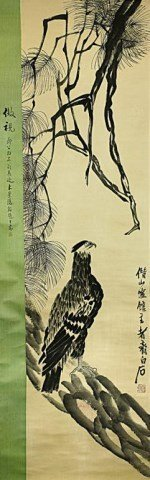 CHINESE SCROLL PAINTING OF AN EAGLE