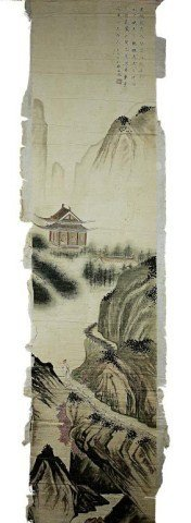ONE CHINESE PAINTING ON PAPER (DAMAGED)