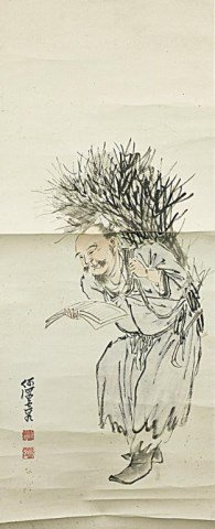 CHINESE SCROLL PAINTING OF AN OLD MAN