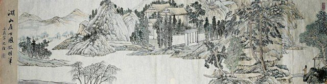 CHINESE PAINTING OF A LANDSCAPE ON PAPER