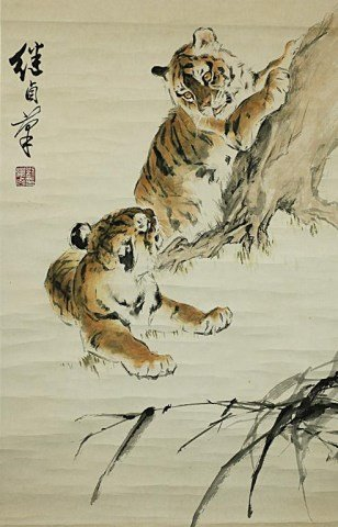 CHINESE SCROLL PAINTING OF TWO TIGER CUBS