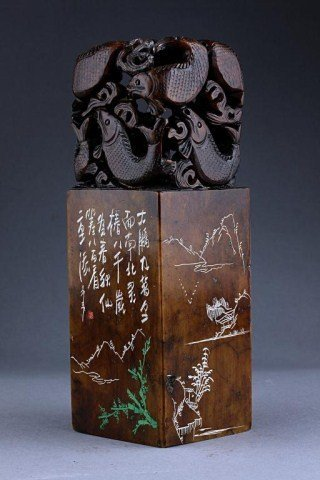CHINESE SEAL WITH CALLIGRAPHY