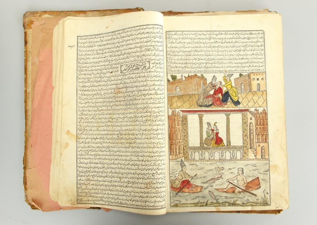 ANTIQUE BOOK OF ONE THOUSAND AND ONE NIGHTS