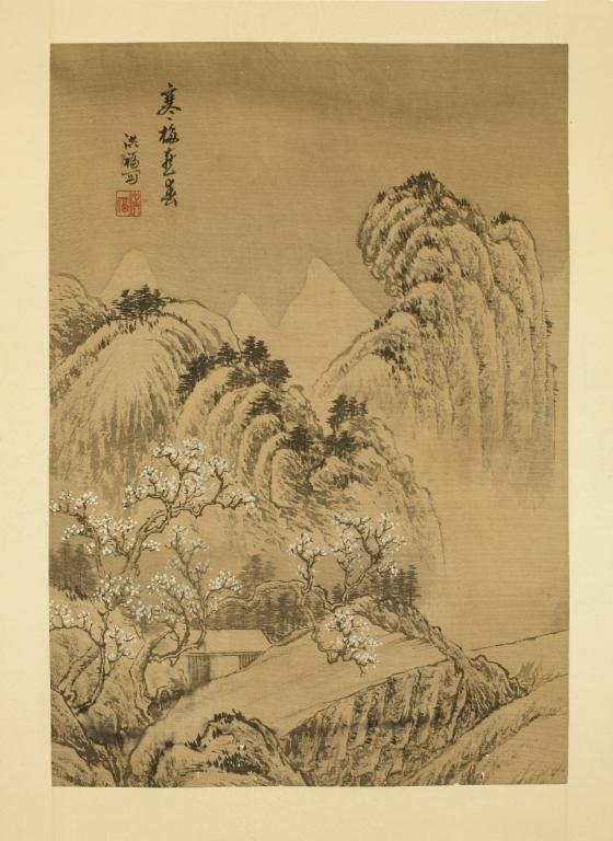 CHINESE PAINTING OF A LANDSCAPE