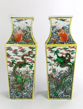 Pair Of Chinese Famille Verte Square Vases