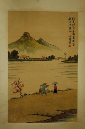 Chinese Scroll Painting Of Two People