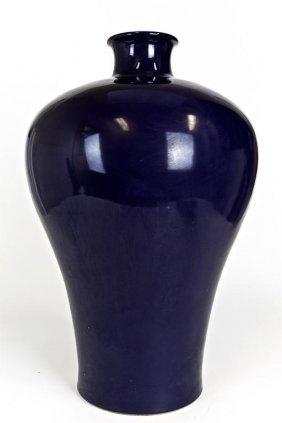 Large Chinese Deep Blue Glazed Meiping Vase
