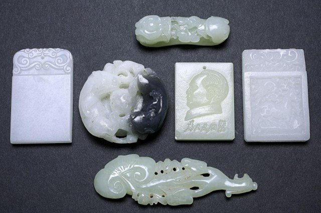 GROUP OF FIVE ASSORTED CHINESE PENDANTS