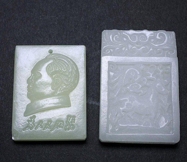 GROUP OF FIVE ASSORTED CHINESE PENDANTS - 3