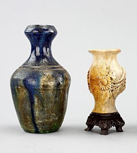 Two Assorted Miniature Curio Vases