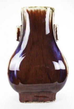 Chinese Square Flambe Glaze Vase
