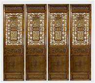 FOUR PIECE CHINESE CARVED HARDWOOD PANELS