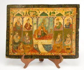 Persian Painting On Board, Qajar Dynasty