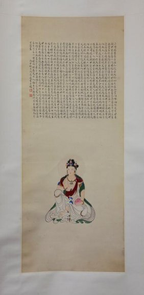 Chinese Scroll Of Seated Guanyin