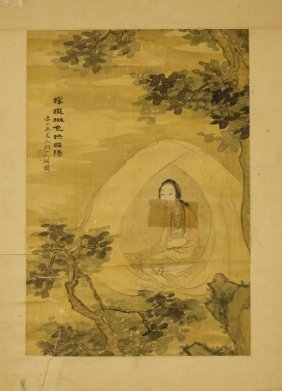 Chinese Painting Of A Beauty On Paper