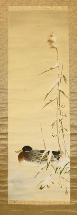 Antique Japanese Scroll Painting Of A Mallard