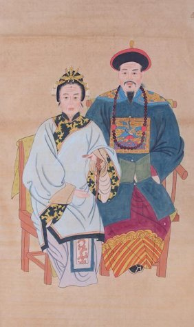 Chinese Ancestral Scroll Painting