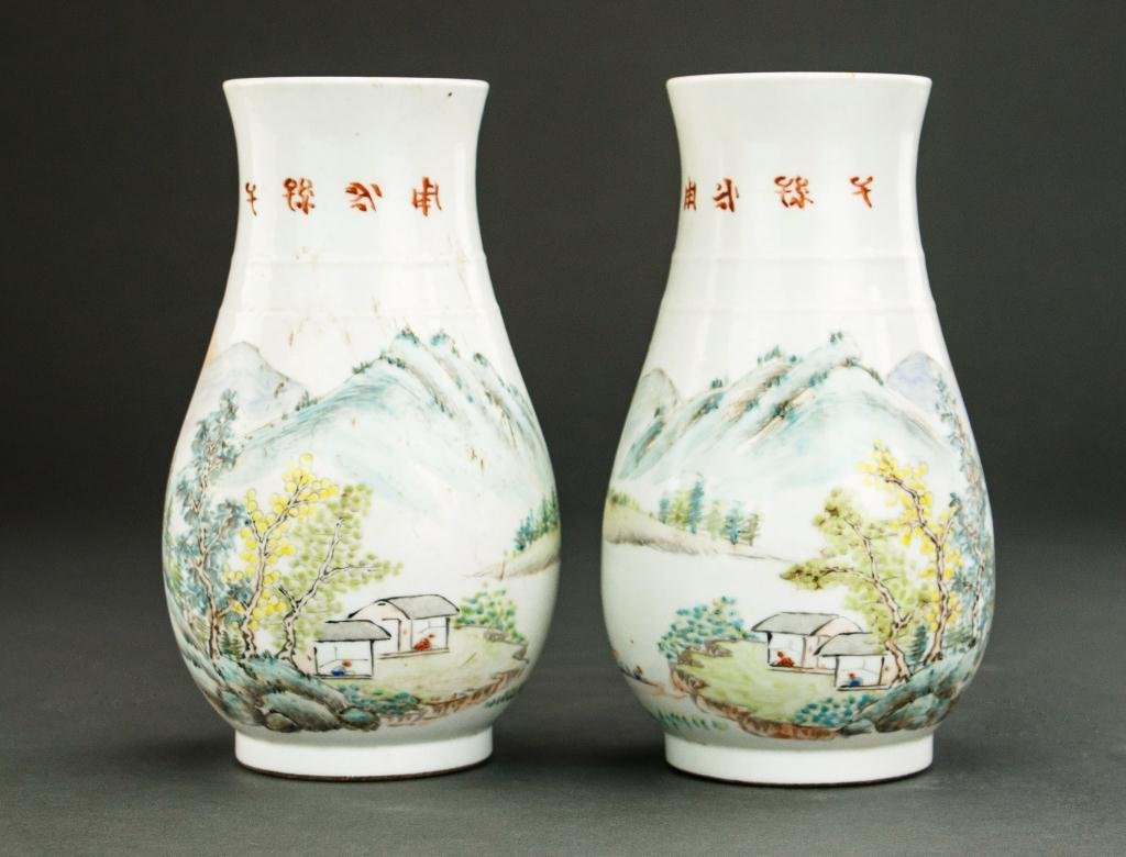 PAIR OF REPUBLIC PERIOD PEAR SHAPED VASES
