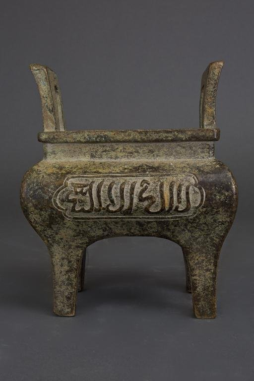 CHINESE BRONZE VESSEL WITH ARABIC INSCRIPTION