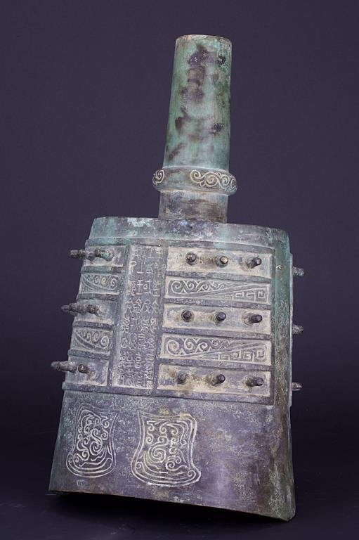 ARCHAISTIC CHINESE BRONZE BELL