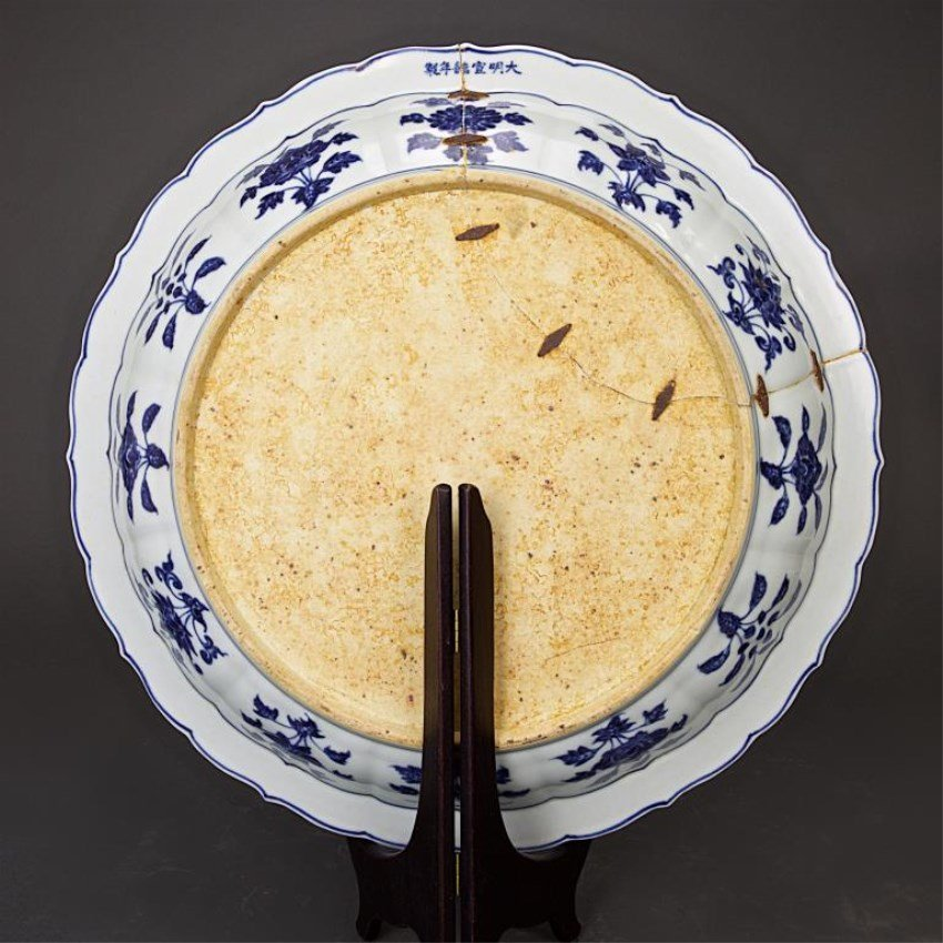 CHINESE BLUE AND WHITE FOLIATE RIM CHARGER - 2